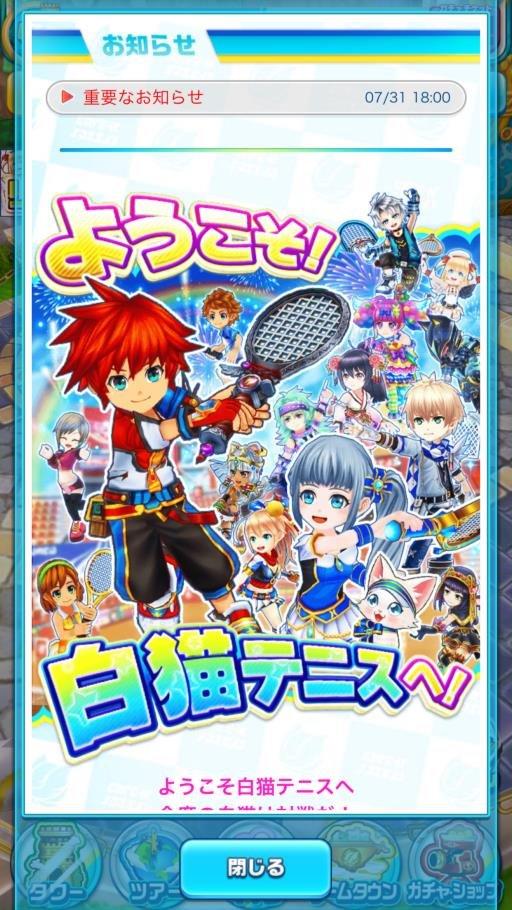 shironeko-tennis-09