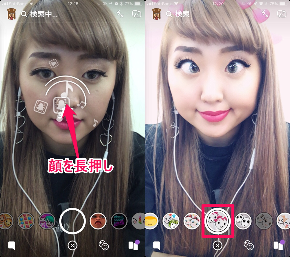 snapchat-hands-free