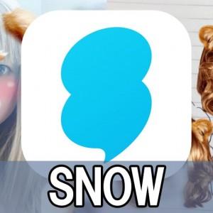 大人気すぎる自撮りアプリ「SNOW」で存分に遊んでみた