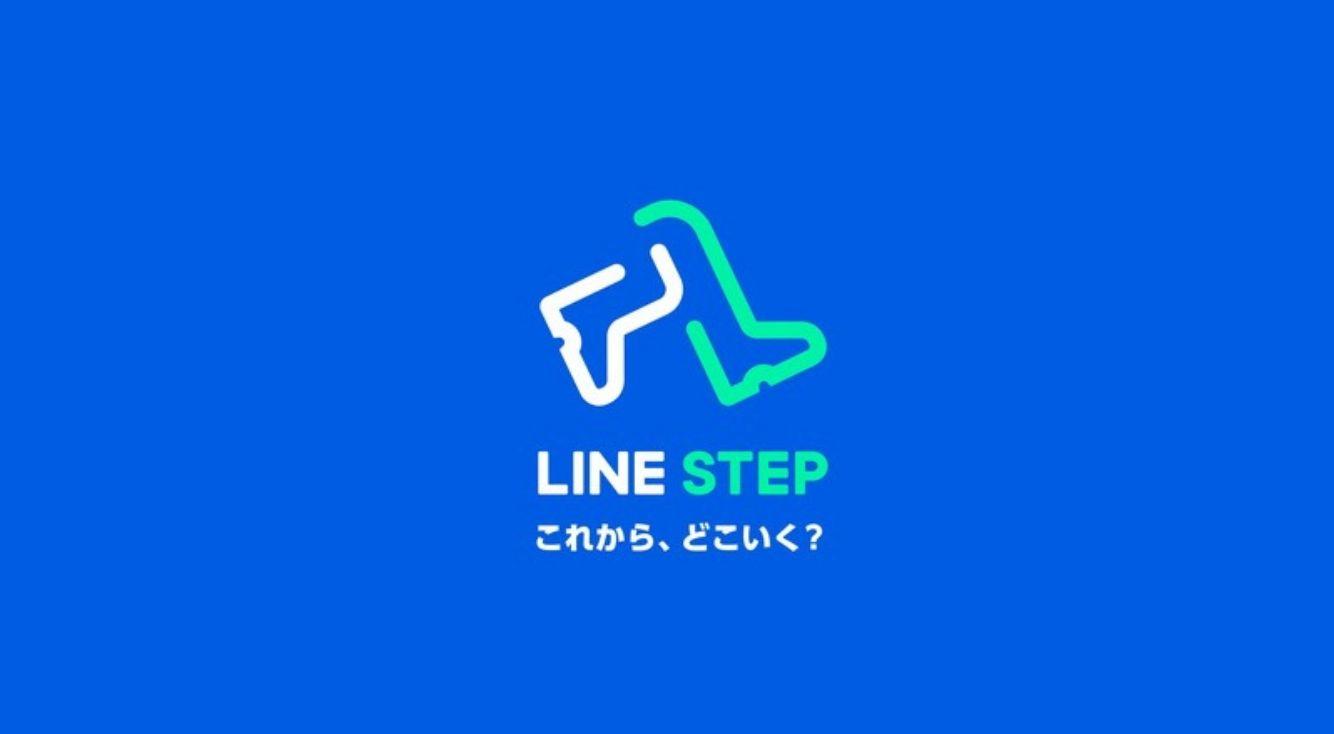 インスタ映えする最新スポットや話題のお店が見つかるアプリ『LINE STEP(ラインステップ)』が便利♡
