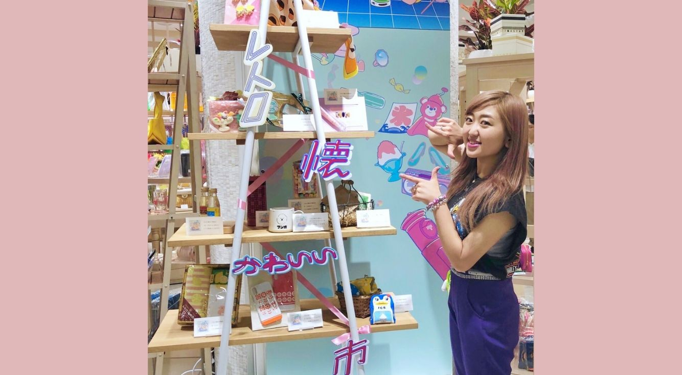 【レポ】渋谷ヒカリエ ShinQsの昭和レトロ 懐かわいい市に行ってきたよ♡かわいすぎて悶絶!!