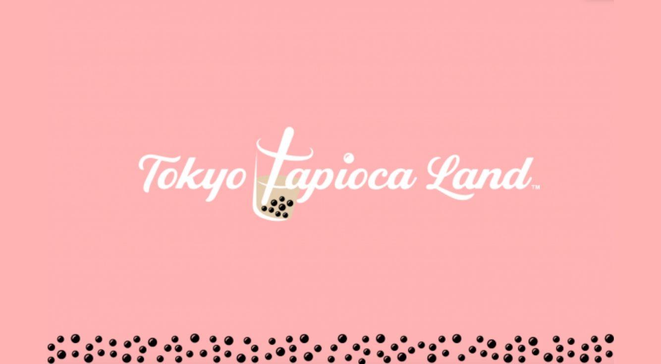 原宿で開催される『東京タピオカランド』のチケットが発売されたよ♡