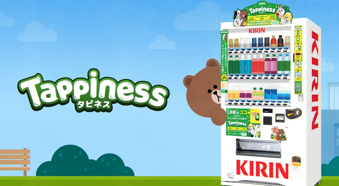LINEとキリンのコラボ自販機がデビュー!ポイントを貯めてドリンクを無料でGET!!