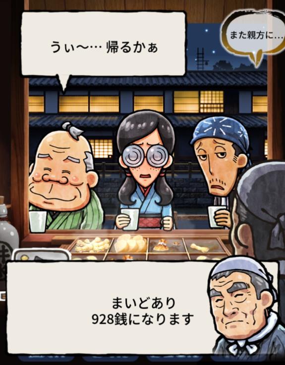 tokiwokakeruodenya-03
