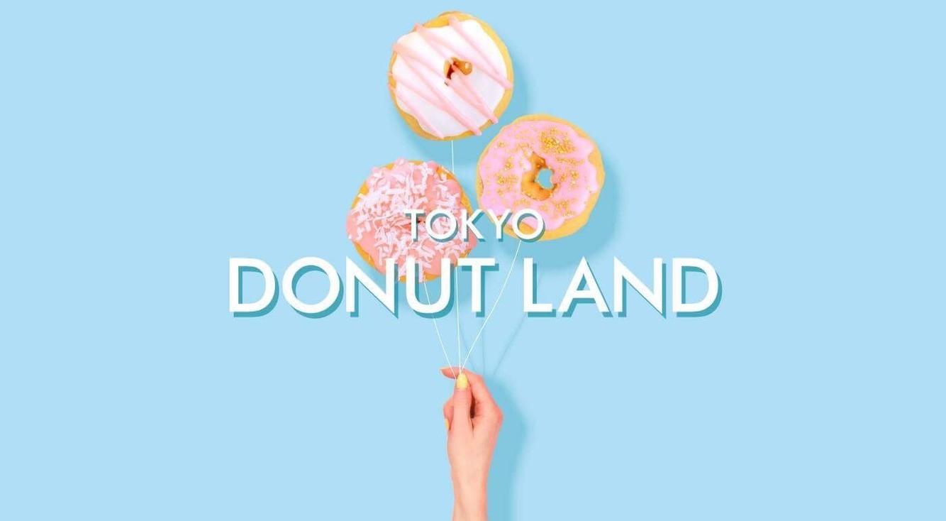 期間限定インスタ映えスポットが登場♡東京ドーナッツランドが11/1にオープン!