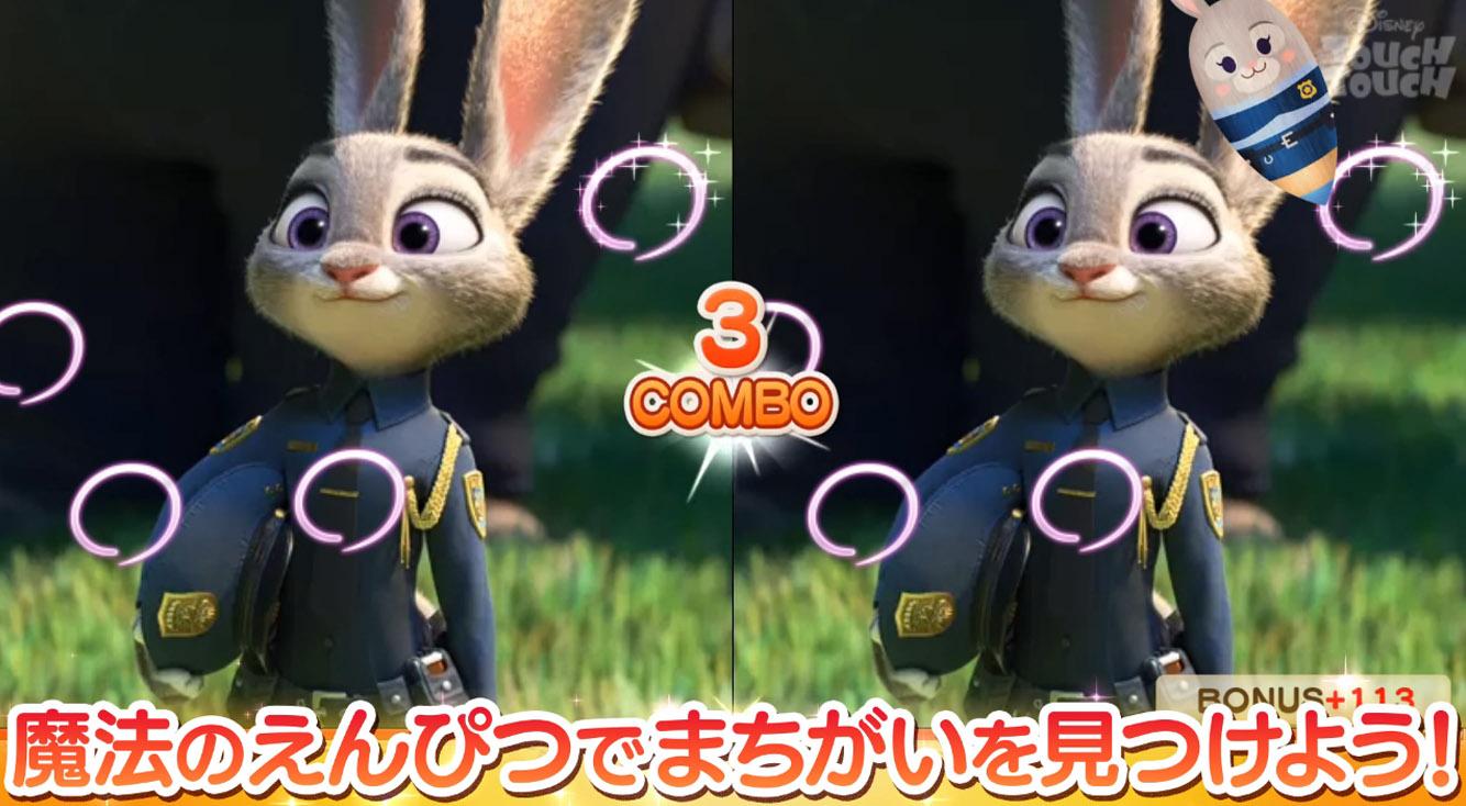魔法のえんぴつでタッチ♪【ディズニー タッチタッチ】事前登録が開始!