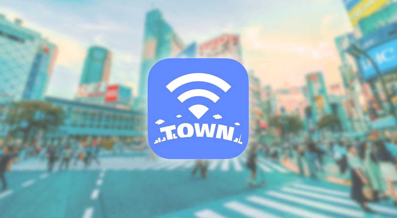 【通信量節約】「タウンWiFi」を使って無料WiFiと自動接続!!通信量も大幅カット!!【無料WiFi】