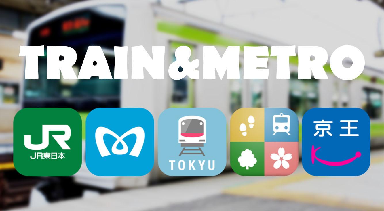 鉄道会社「公式アプリ」まとめ(関東編)