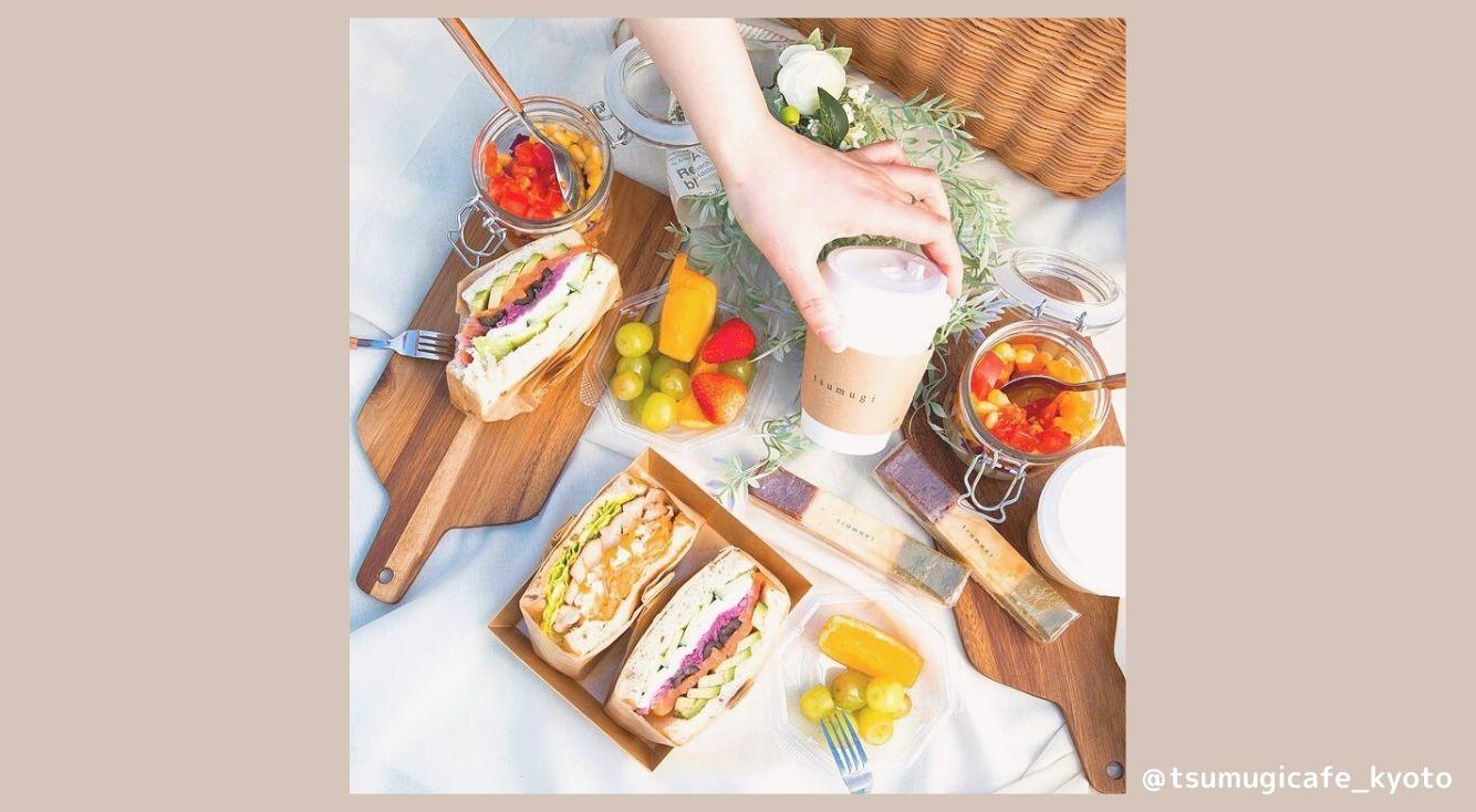 手ぶらでおしゃピクができる♡「紡 cafe(つむぎカフェ)」のピクニックバスケットが話題!