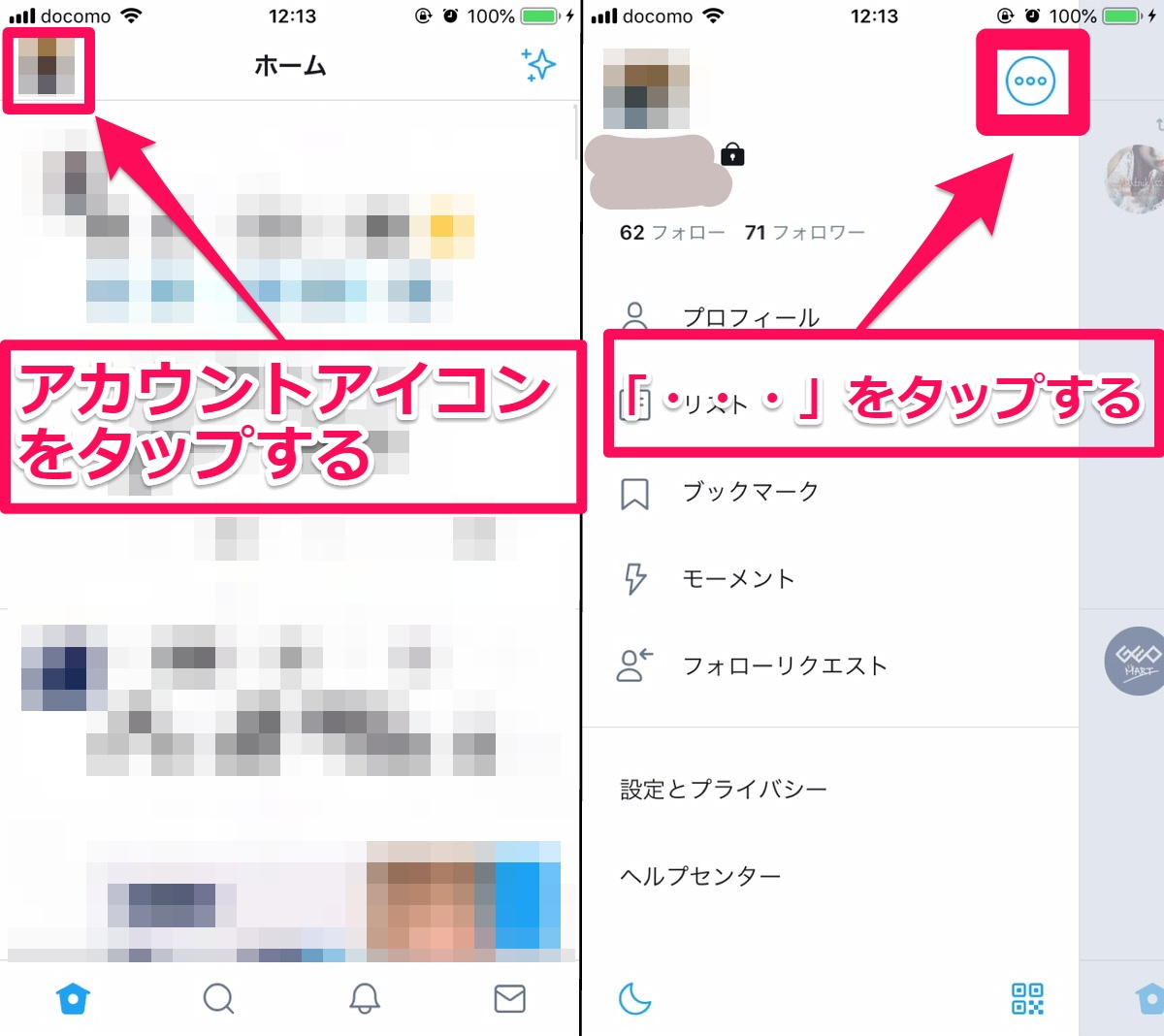 twitter-name-change