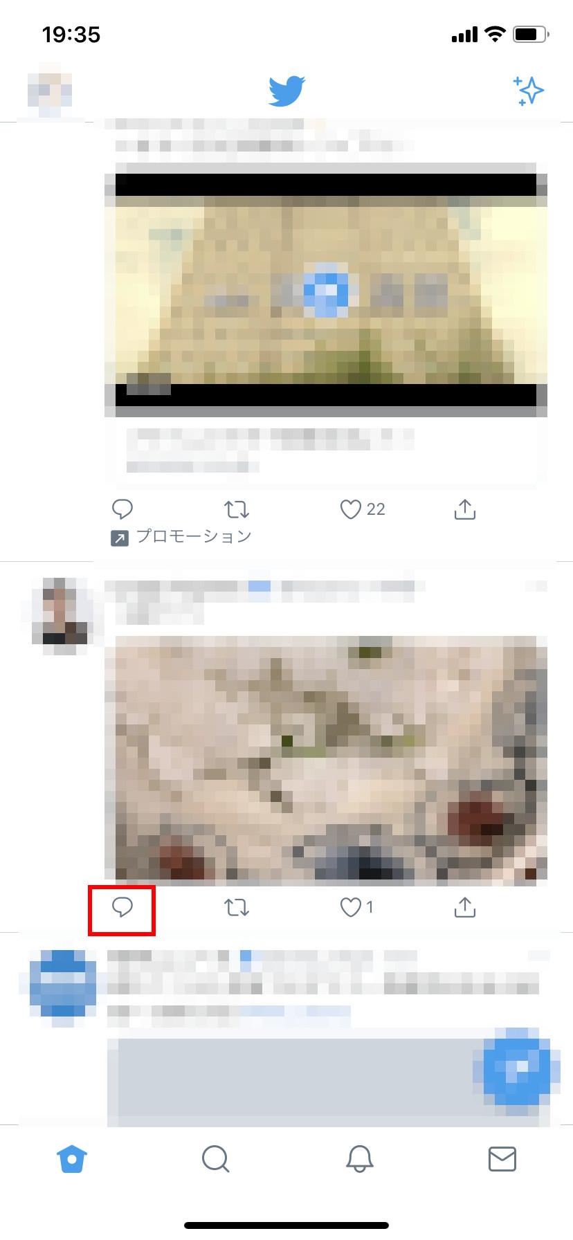 Twitter リプライアイコン
