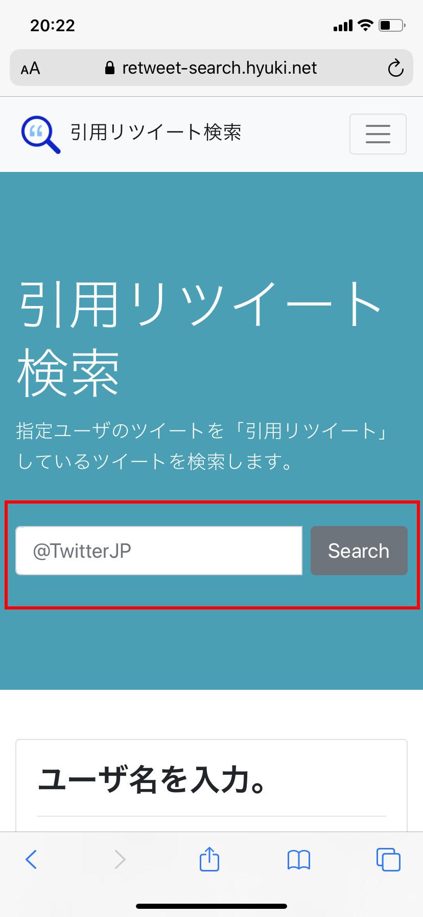 リツイート 引用 担当者はおさえておこう!Twitterの「引用リツイート」の方法と注意点まとめ 経営者の集客術
