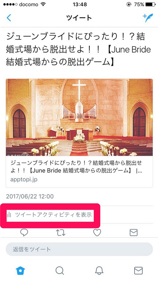 Twitter-analytics-03