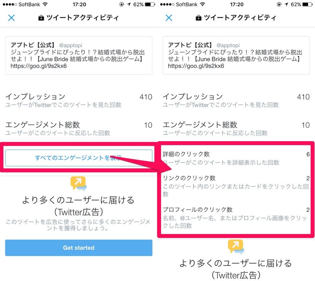 Twitter-analytics-02