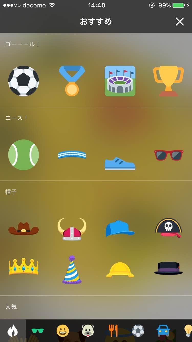 twitter-sticker-05