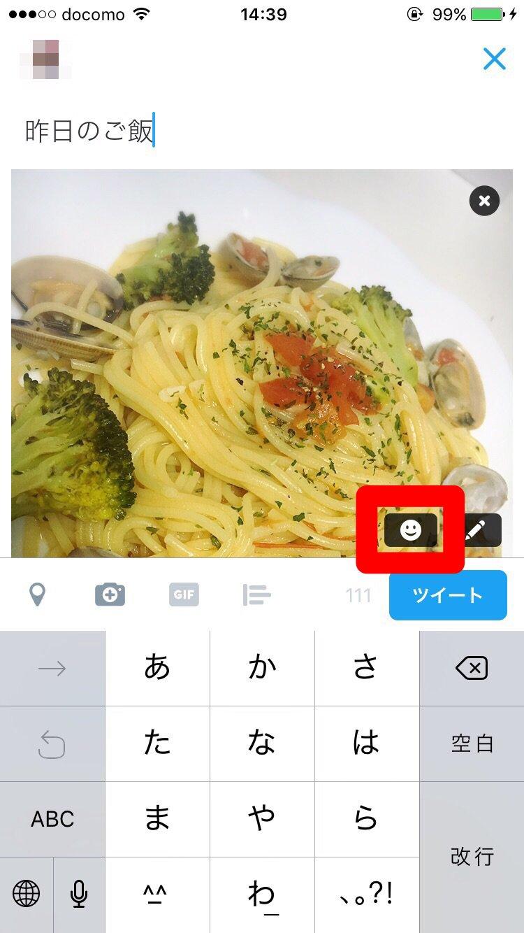 twitter-sticker-06