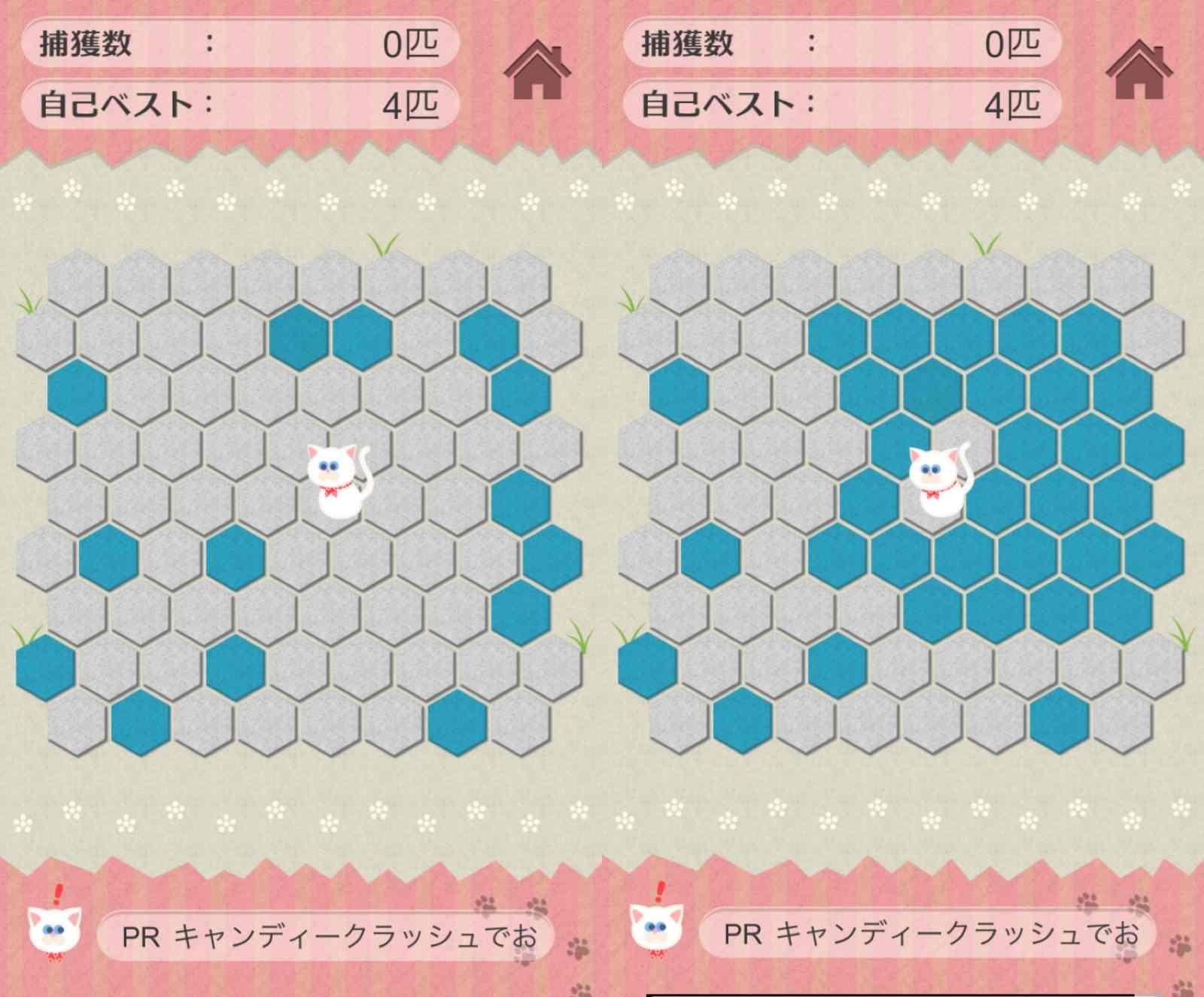 uchinoshironeko-kuroneko-03