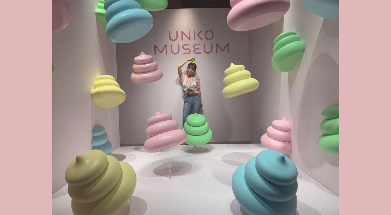 いまSNSで話題!8月9日から始まる「うんこミュージアム TOKYO」に遊びに行ってきました♥