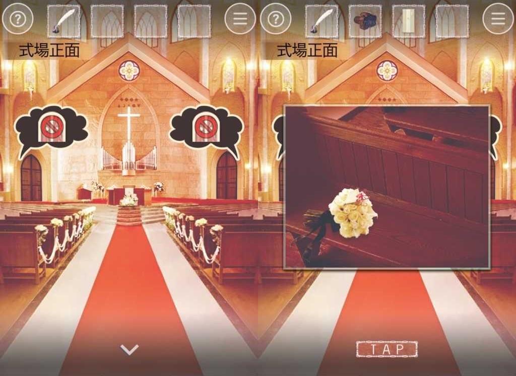結婚式場が舞台の謎解き脱出ゲーム式場正面