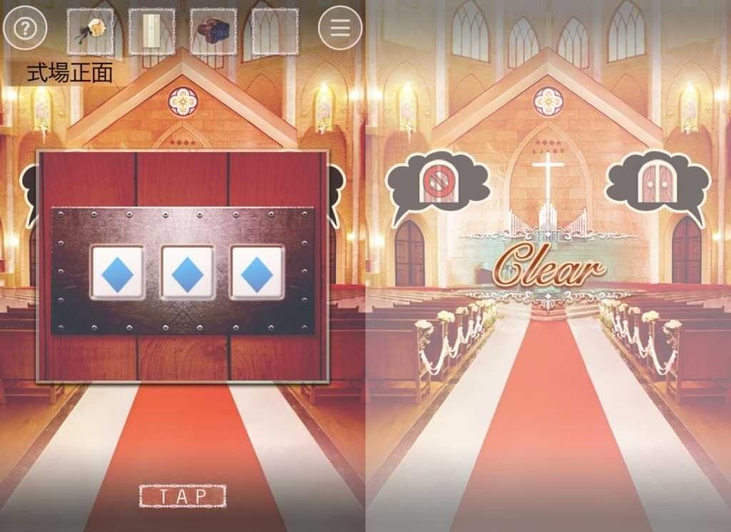 結婚式場が舞台の謎解き脱出ゲームクリア