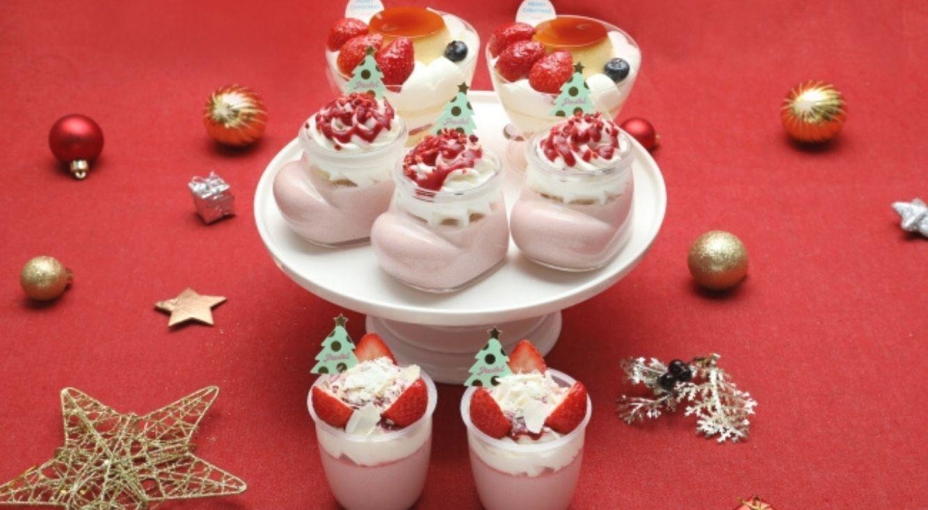 """""""なめらかプリン""""でおなじみの「Pastel(パステル)」から、かわいすぎるクリスマス限定スイーツが登場♡"""