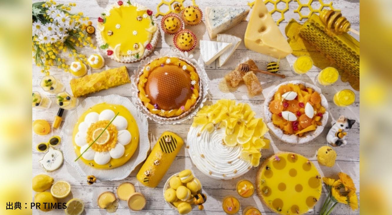 黄色い幸せ!はちみつ×チーズの『Happyハニー・ホリック』