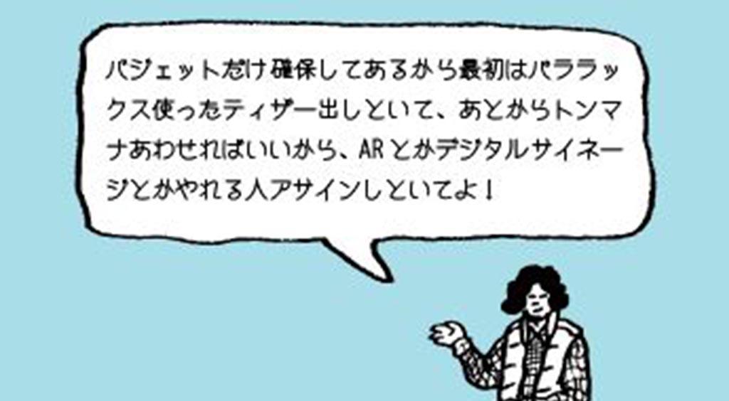 ワードスキルをブラッシュアップしてコミュニケーションをイノベーション☆