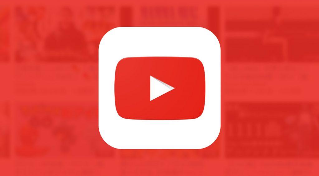 YouTubeがブラウザではなくアプリで勝手に開いてしまうのを防ぐ方法