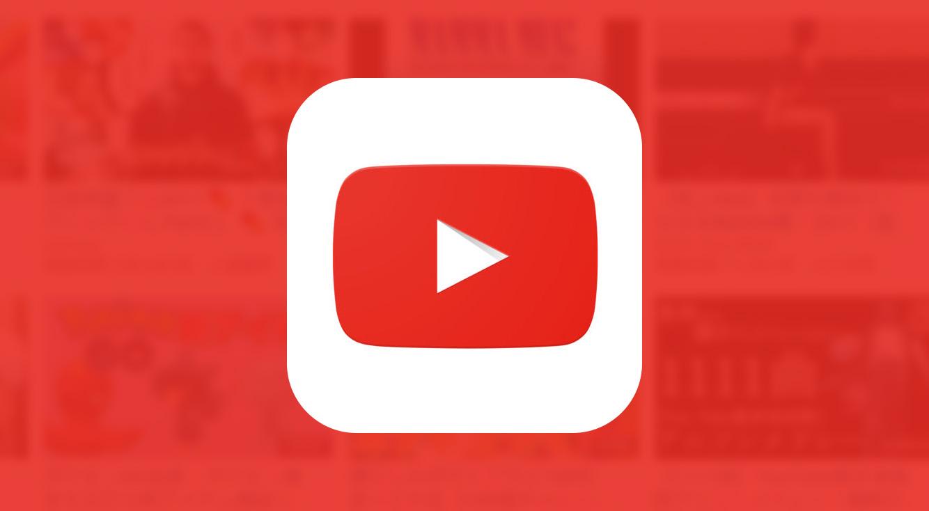 YouTubeのアプリが勝手に開いてしまうのを防ぐ方法