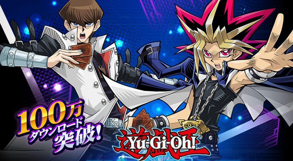【遊戯王 デュエルリンクス】ついにリリース!!魂のカードで強敵とデュエル!